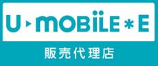 U-mobile*E